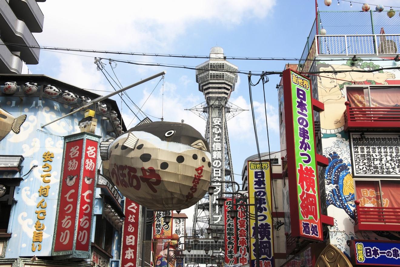 日本の祭りについて知るのにおすすめな5冊の本