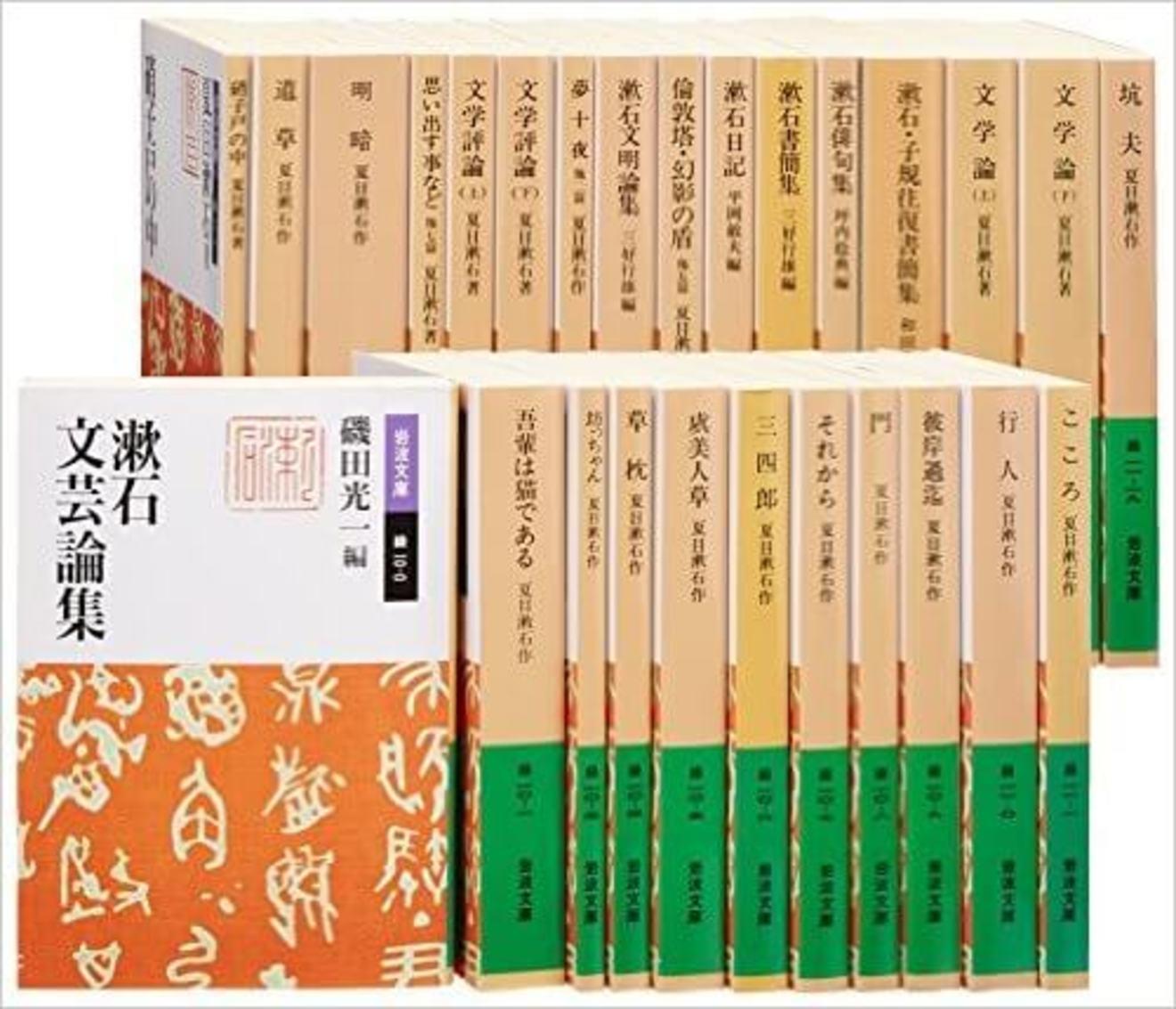 夏目漱石の代表作おすすめ11選!名作読み始めに遅すぎるなんてことはない