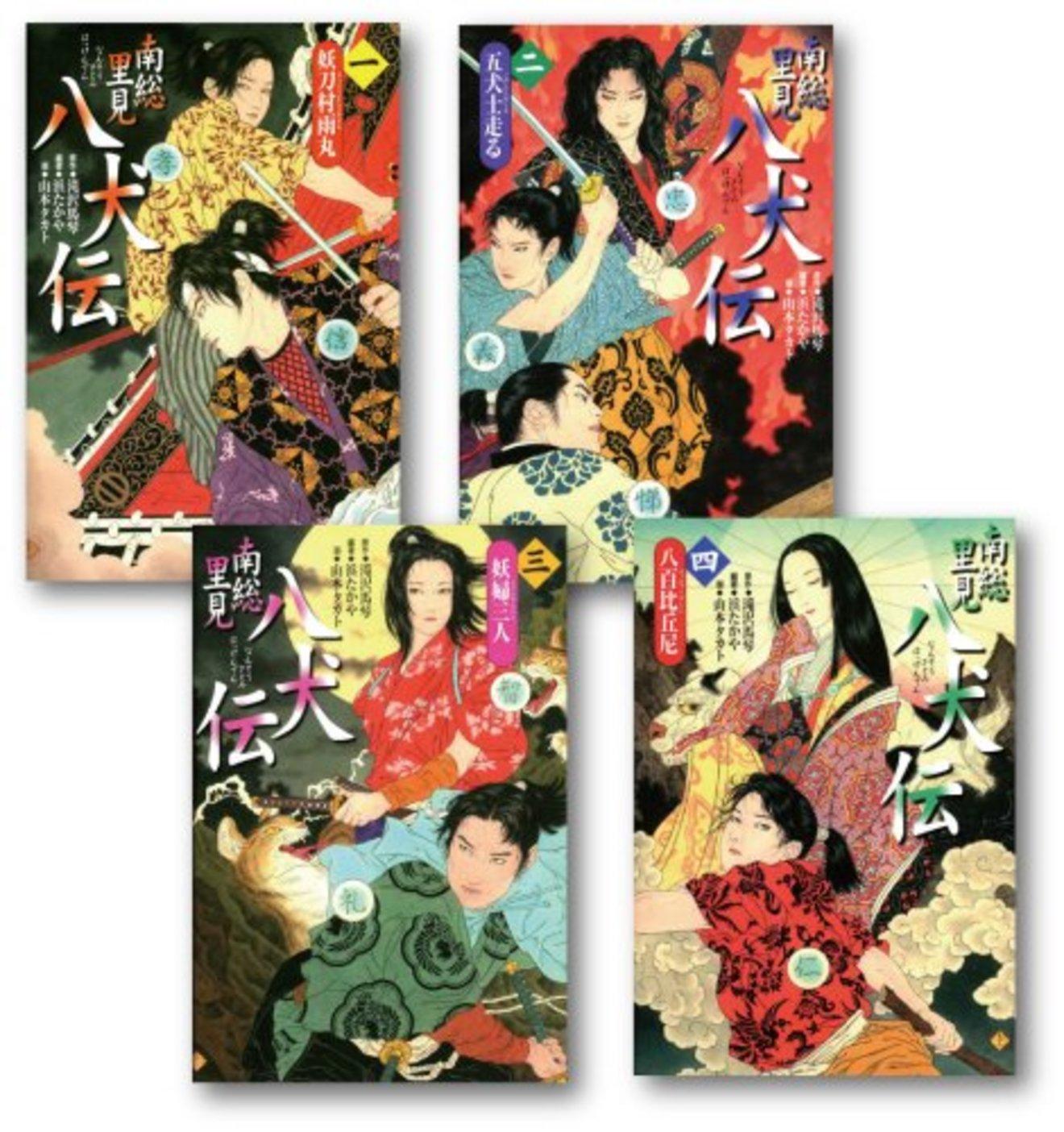 色褪せない傑作冒険小説6選!不朽の名作を一挙紹介。