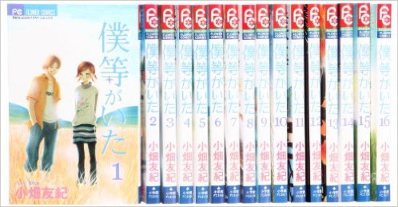 泣ける名作少女漫画おすすめランキングベスト31!無料で読める作品も!