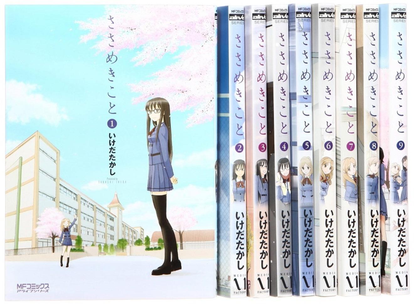 初心者におすすめの百合漫画ランキングベスト8!