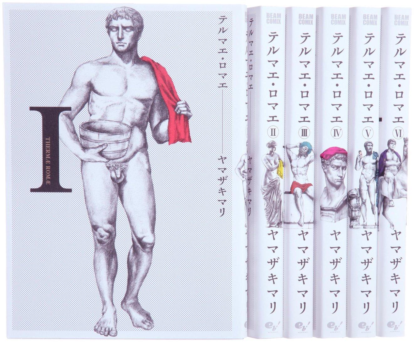 ヤマザキマリのおすすめ書籍5選!漫画だけじゃない、才能あふれる作品