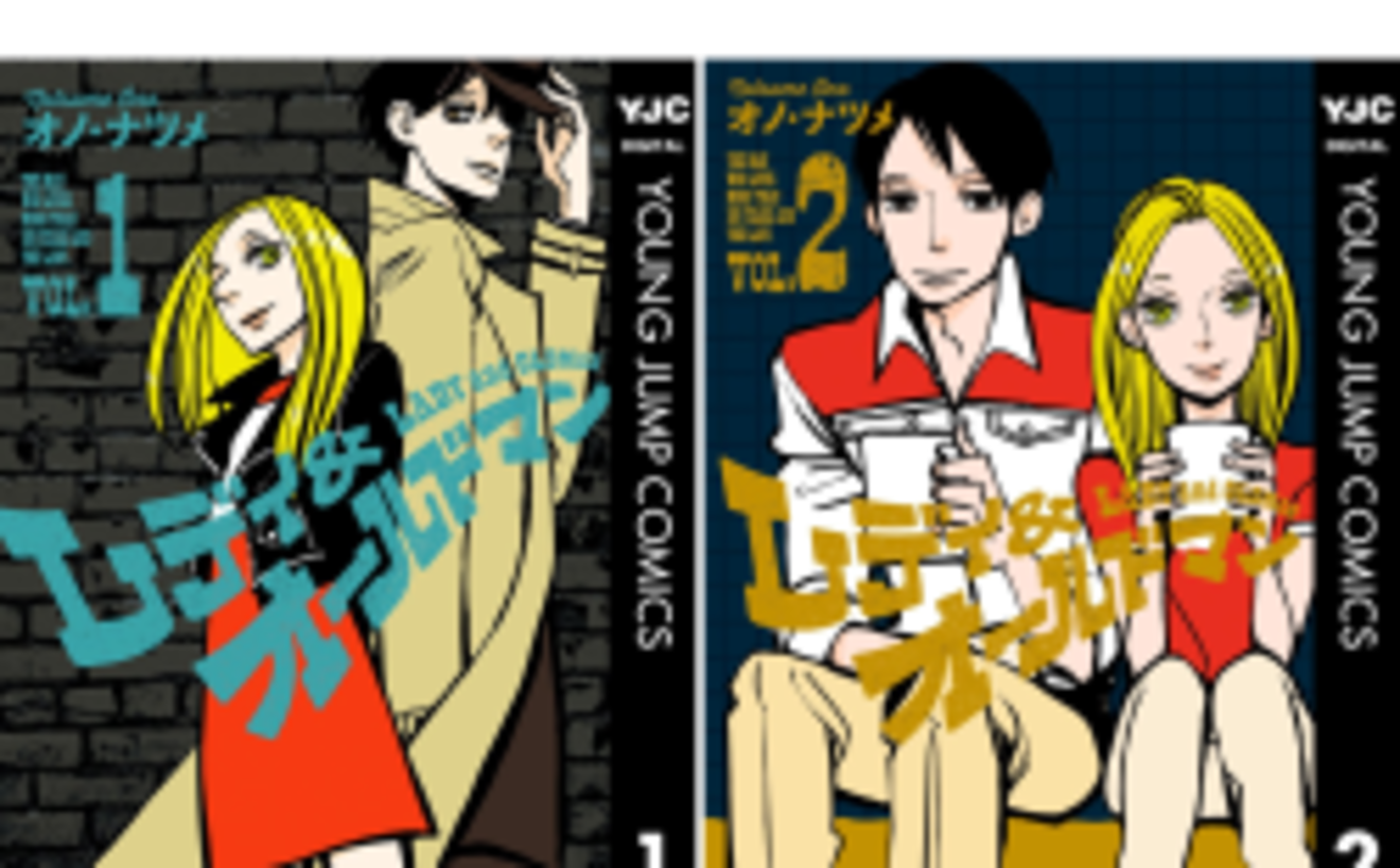 少年漫画おすすめランキングベスト10!【ホンシェルジュ漫画大賞2016】
