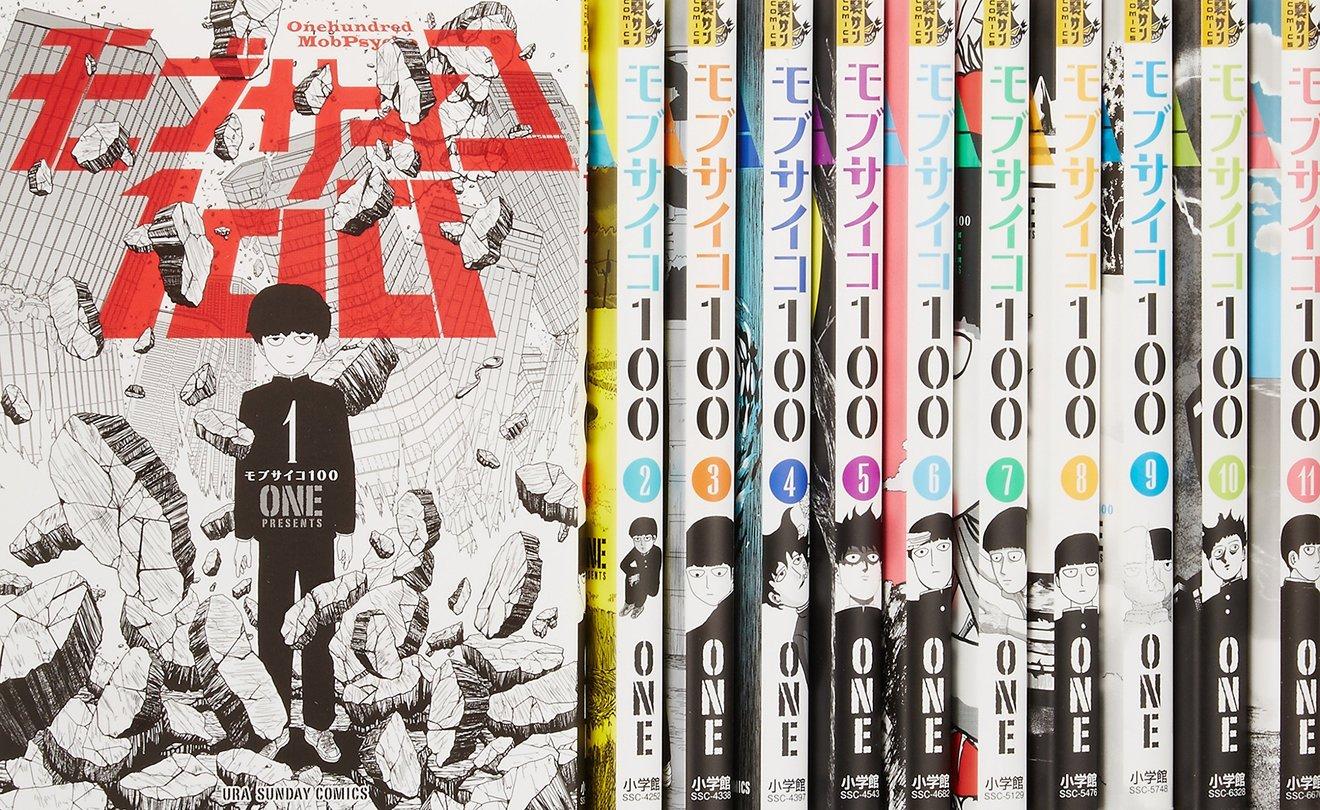 無料アプリ「マンガワン」で読める、おすすめ漫画ランキング!1位は『モブサイコ100』