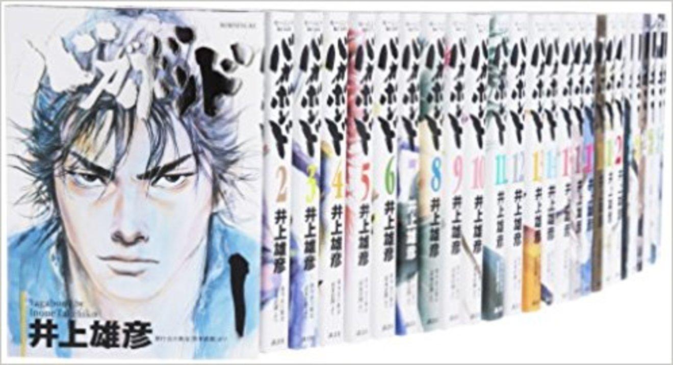 井上雄彦のおすすめ漫画ランキングベスト5!「スラムダンク」は不朽の ...