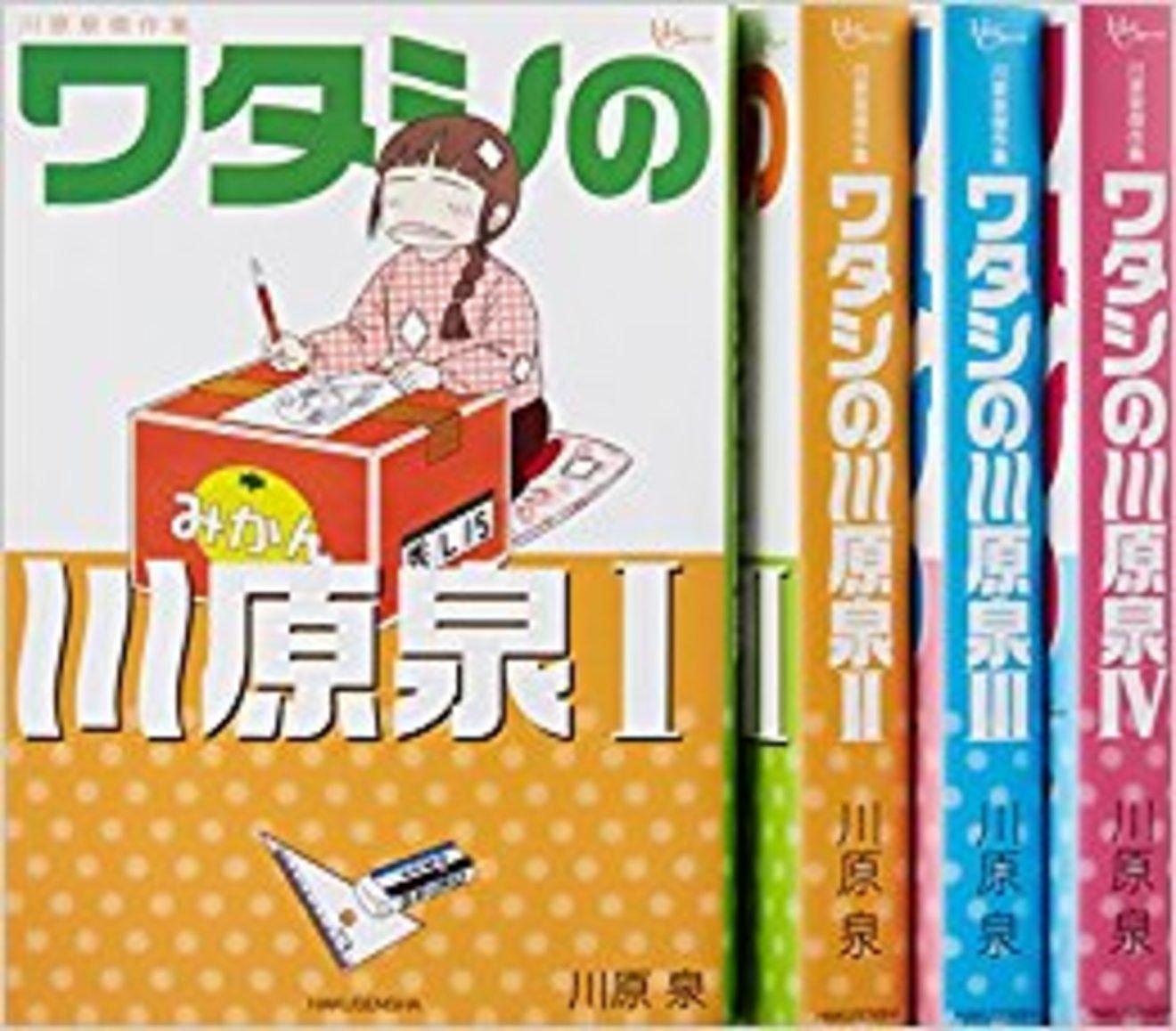 川原泉おすすめ漫画6選!『笑う大天使』など傑作多数!