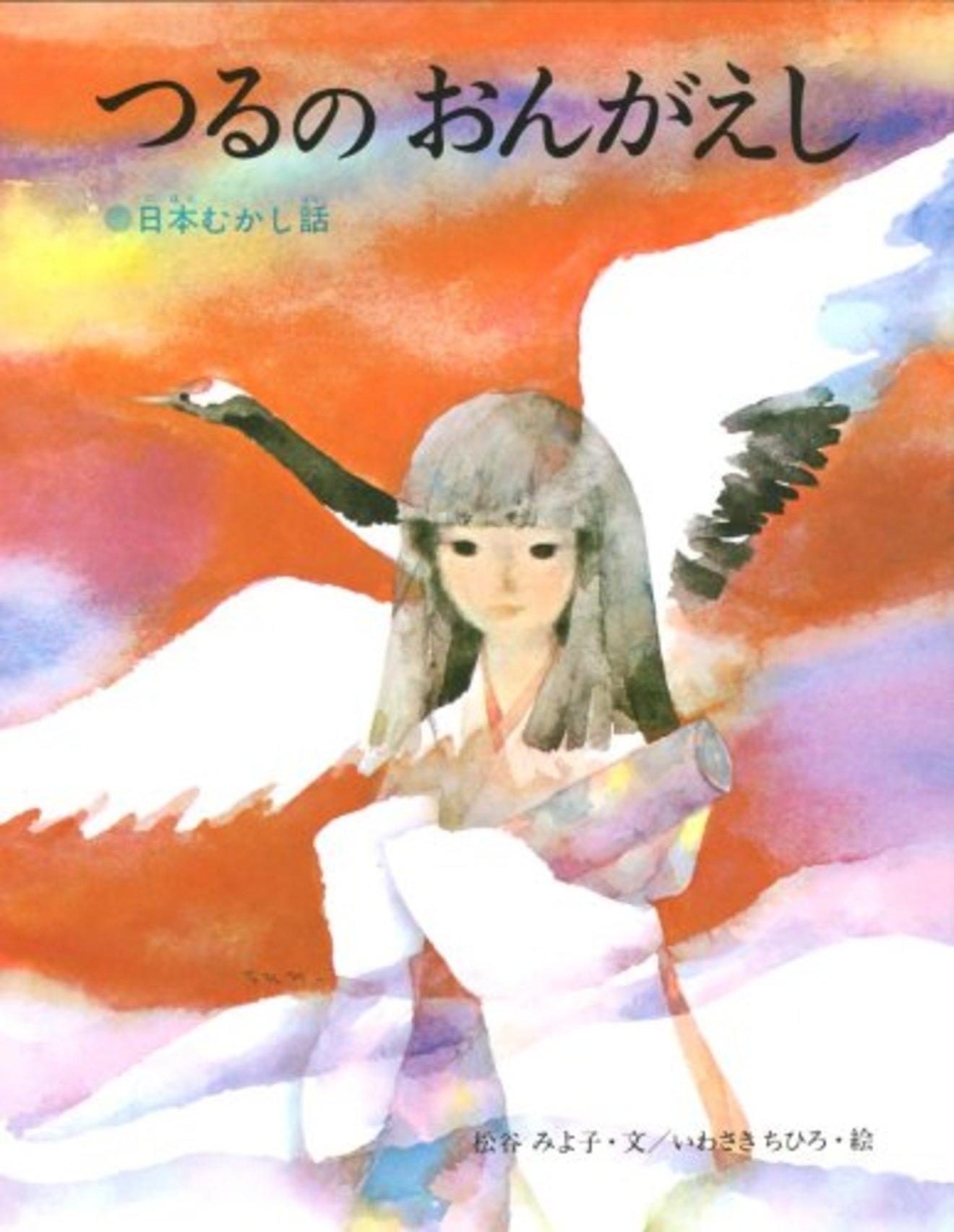 日本の昔話これだけは読んでおきたい!おすすめの定番絵本5選!