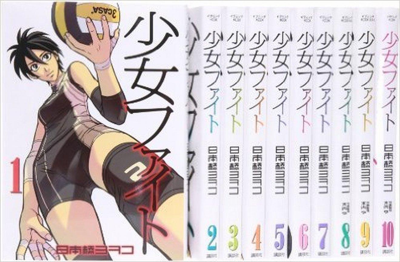 おすすめバレーボール漫画5選!『ハイキュー‼』だけでは終わらせない