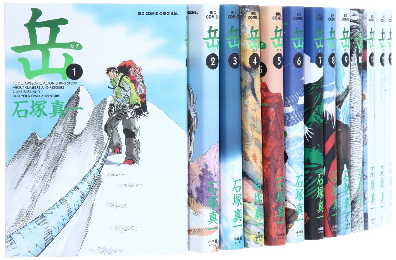 登山漫画おすすめベスト10!高尾山の山ガールから高峰エベレスト登頂まで!