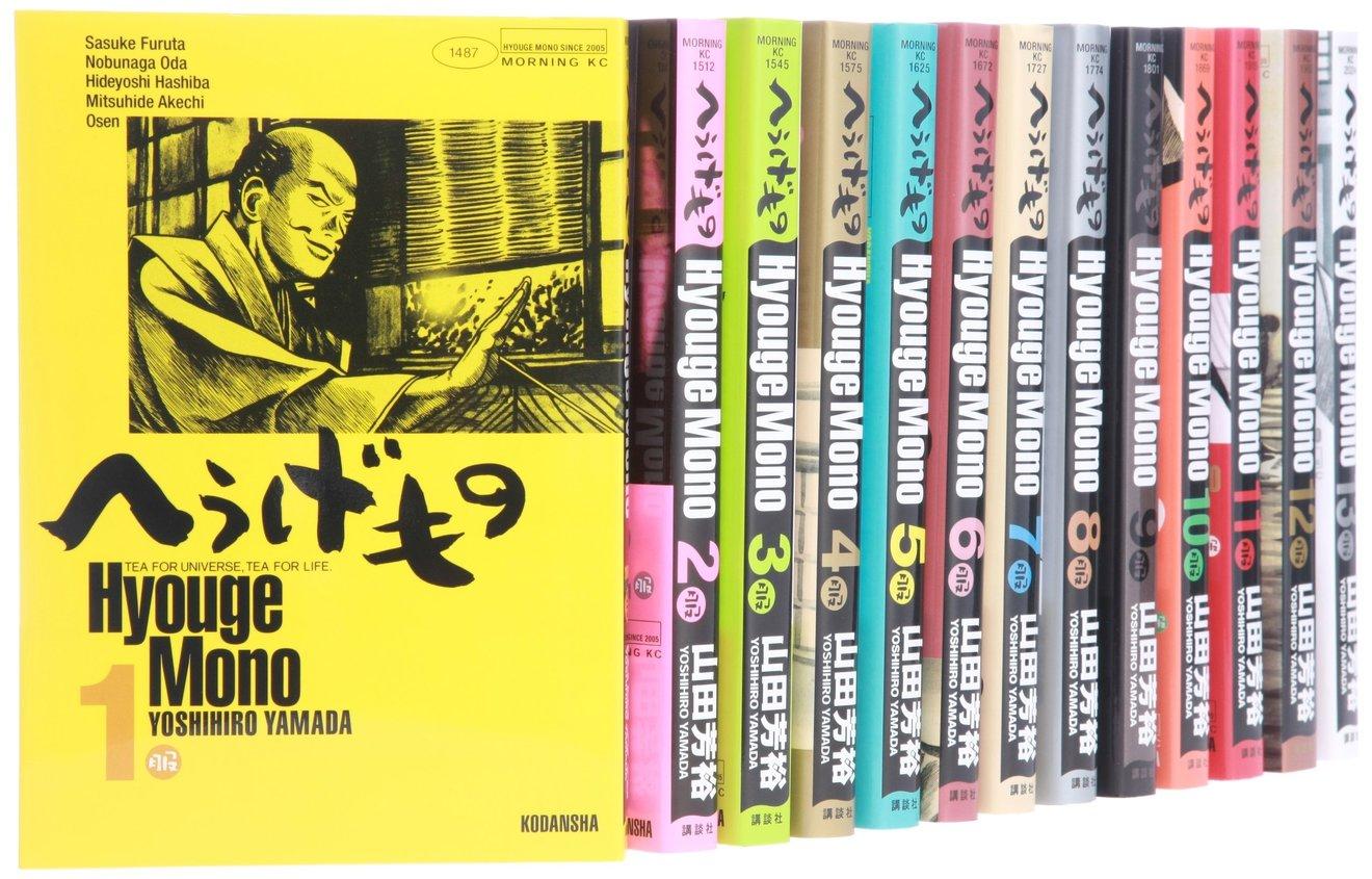 日本史漫画のおすすめならこの5作!楽しみながら時代がわかる作品