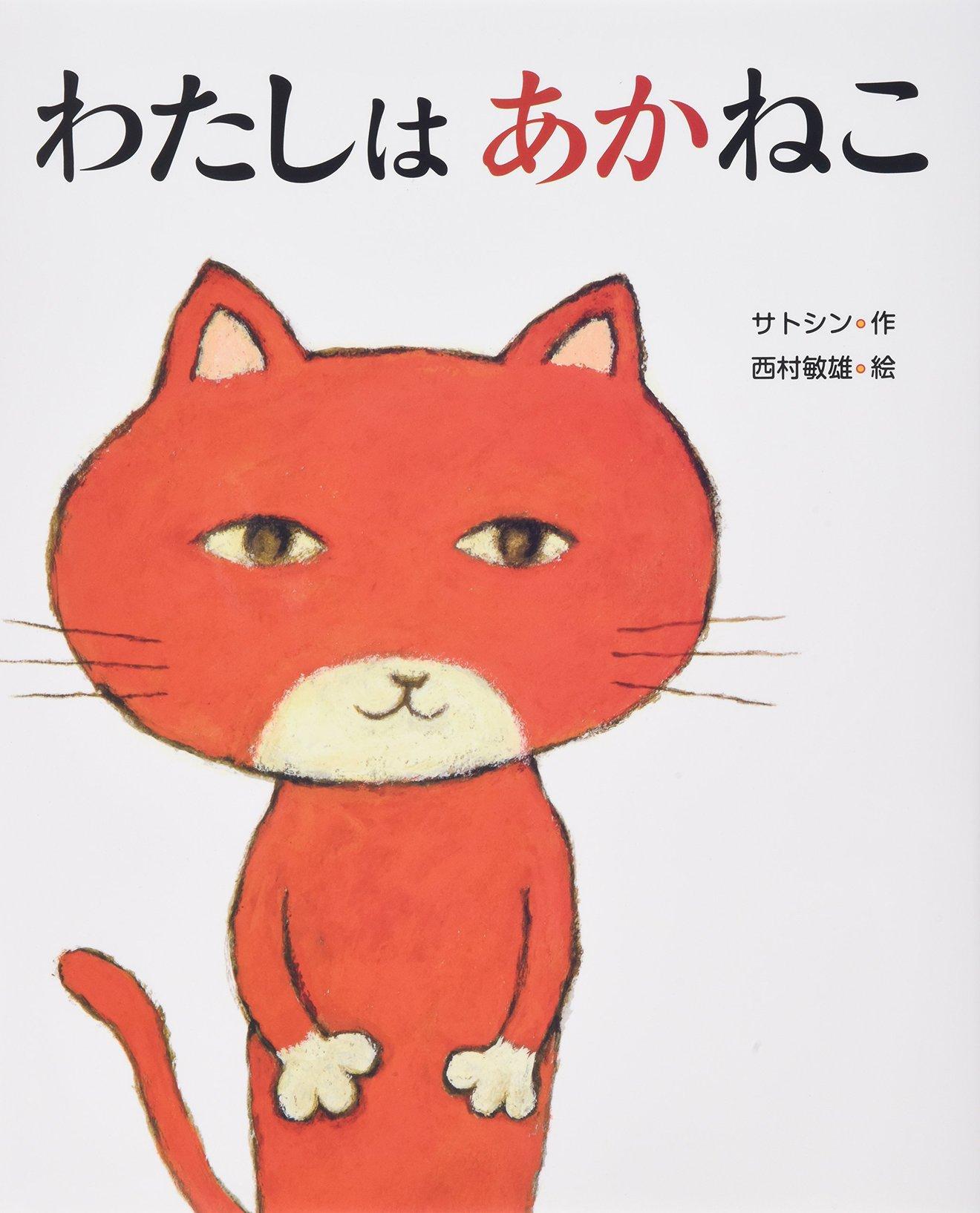 サトシンのおすすめ絵本5選!『うんこ!』で数々の賞を受賞