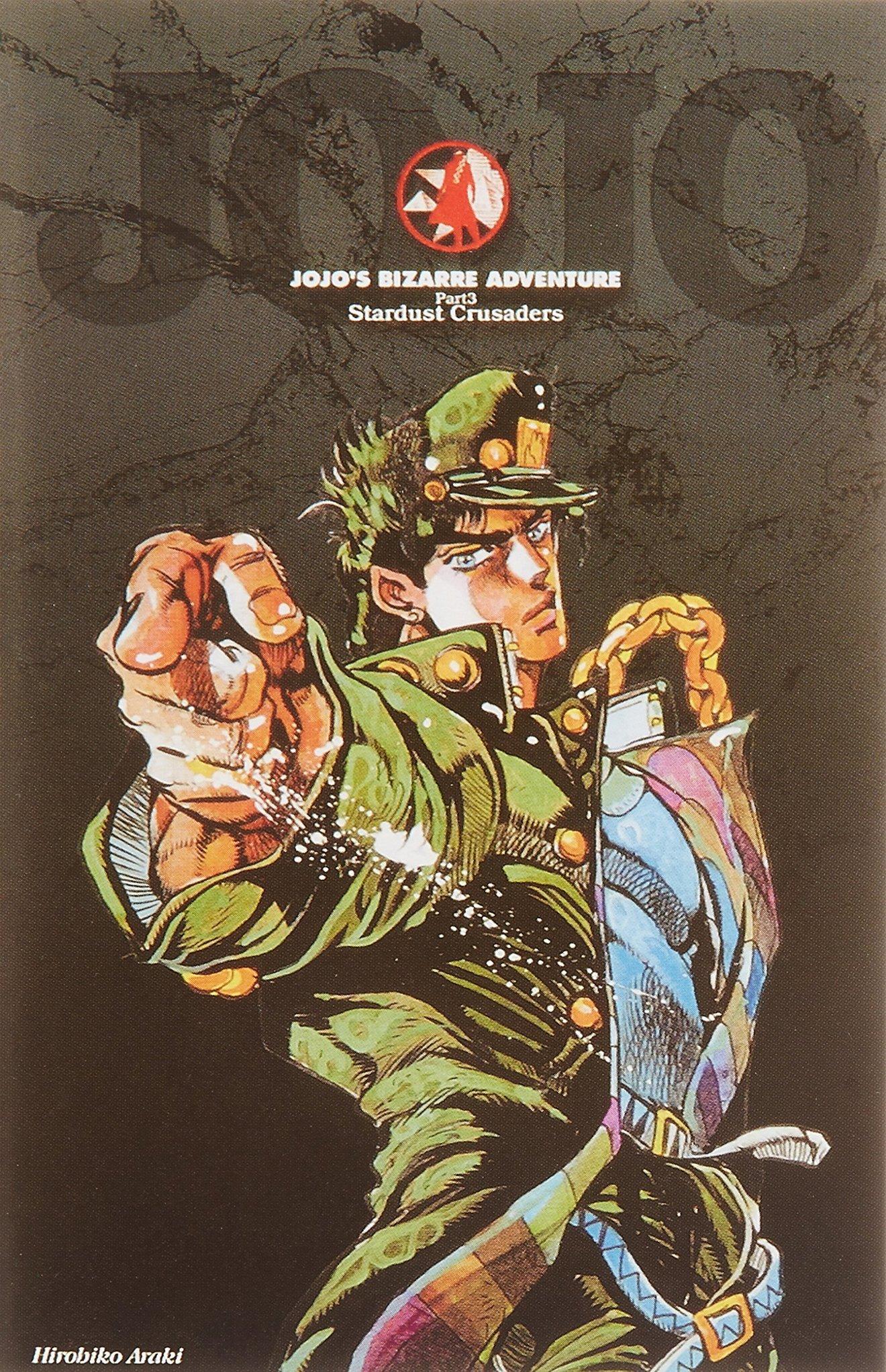 『ジョジョの奇妙な冒険』3部スターダストクルセイダースの魅力をネタバレ!