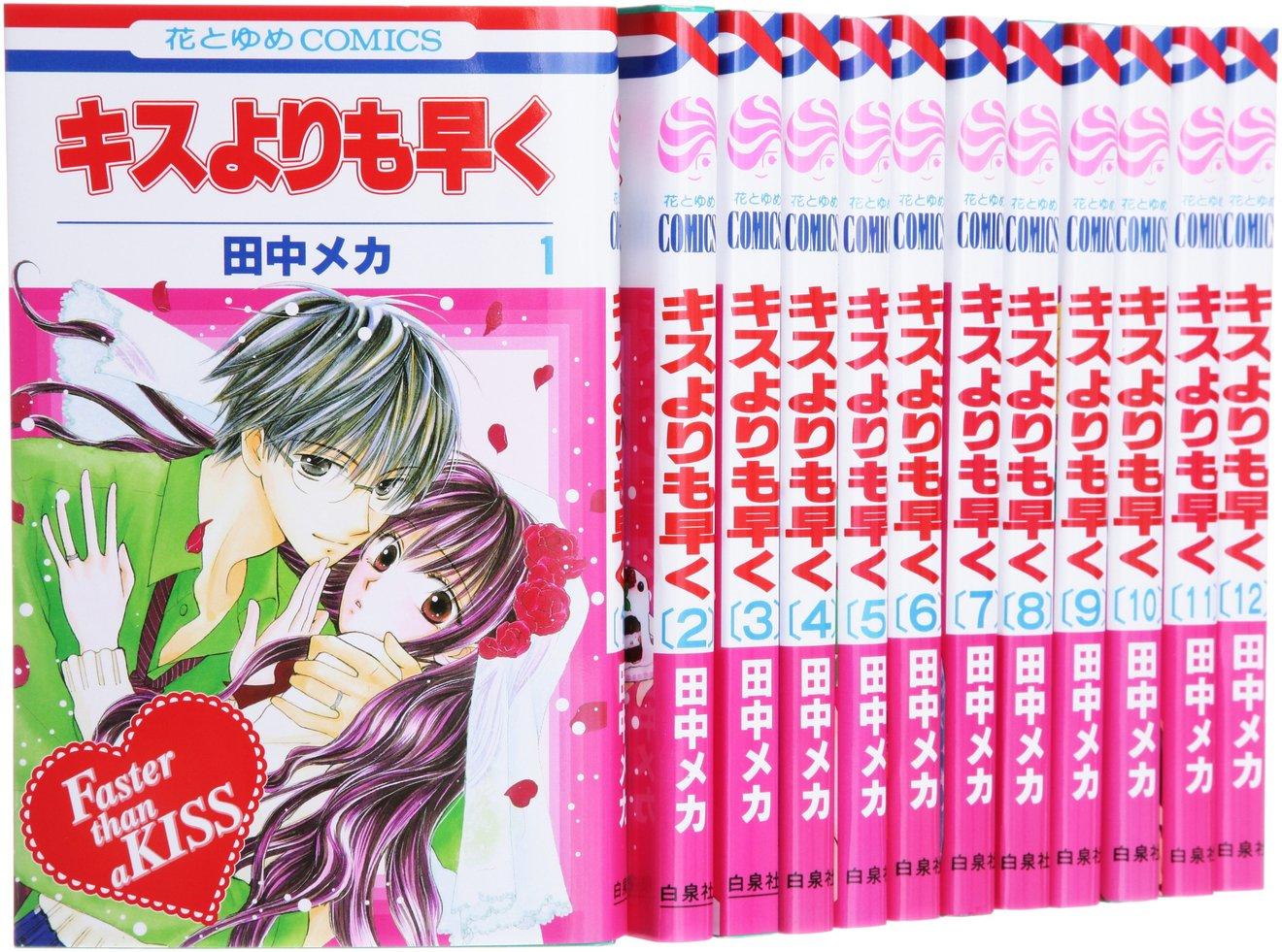 結婚からスタートするおすすめ恋愛漫画ランキングベスト5!
