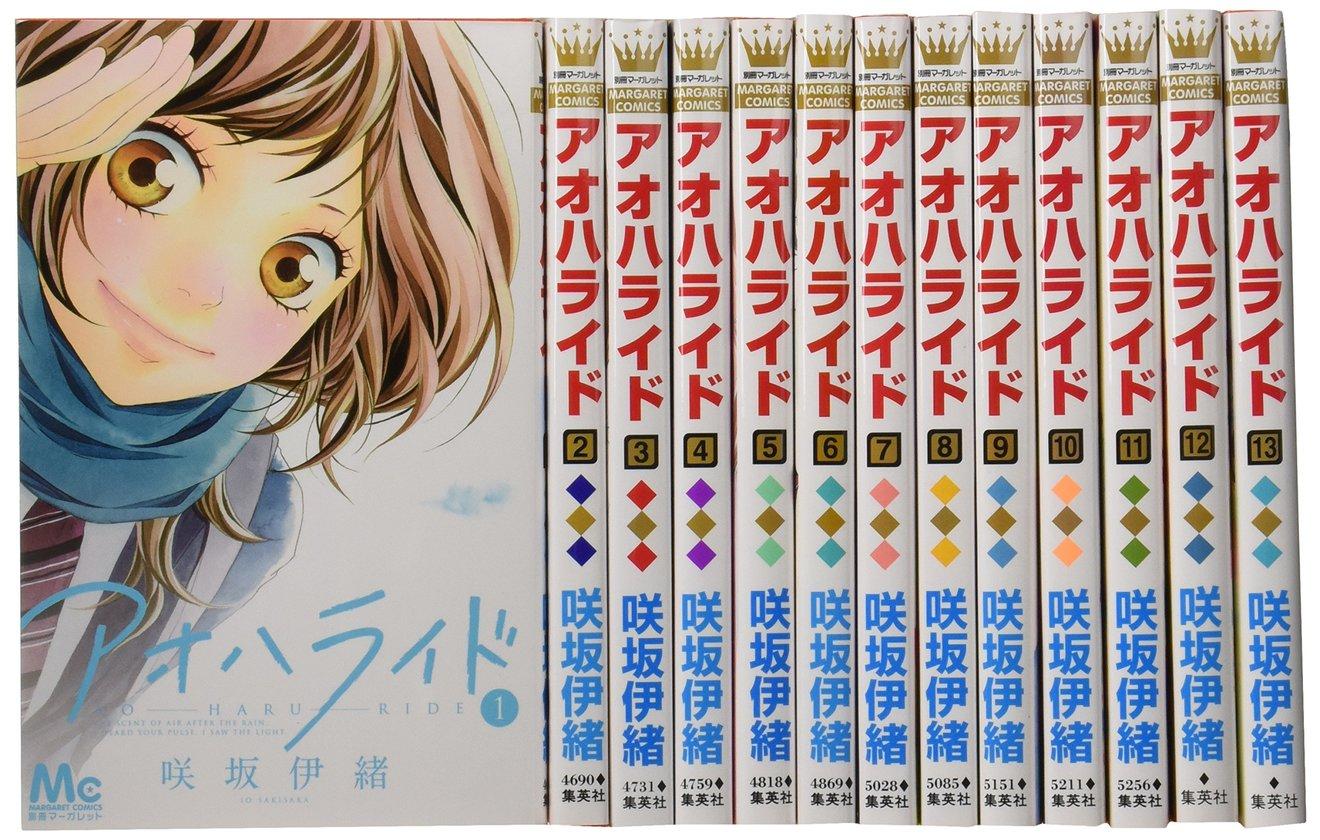 絶対に面白い王道名作少女漫画おすすめ5選!