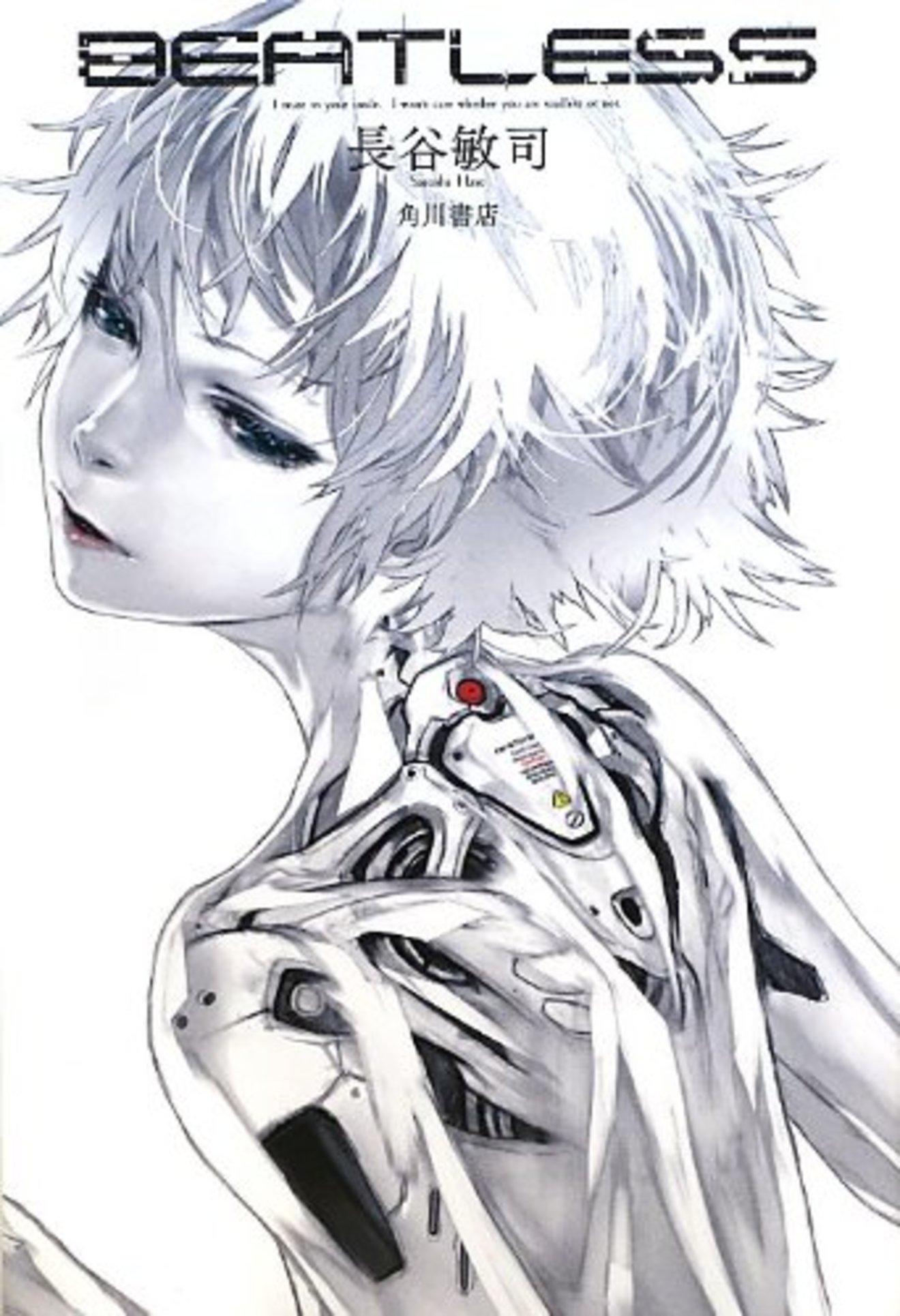 長谷敏司のおすすめ小説5選!SFファンなら必見!読み応えバツグンの作品