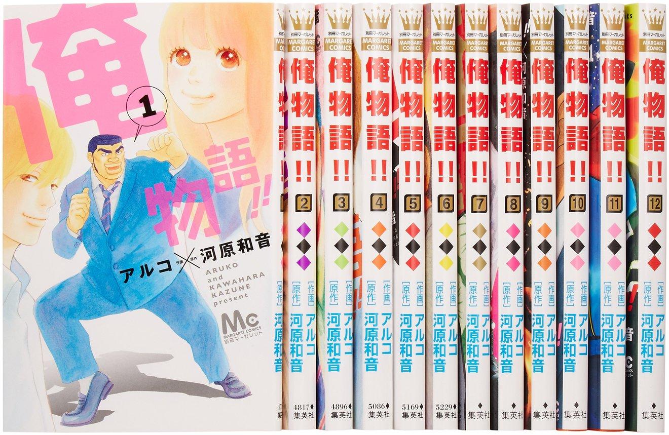 男子が主人公のおすすめ少女漫画ランキングベスト6!