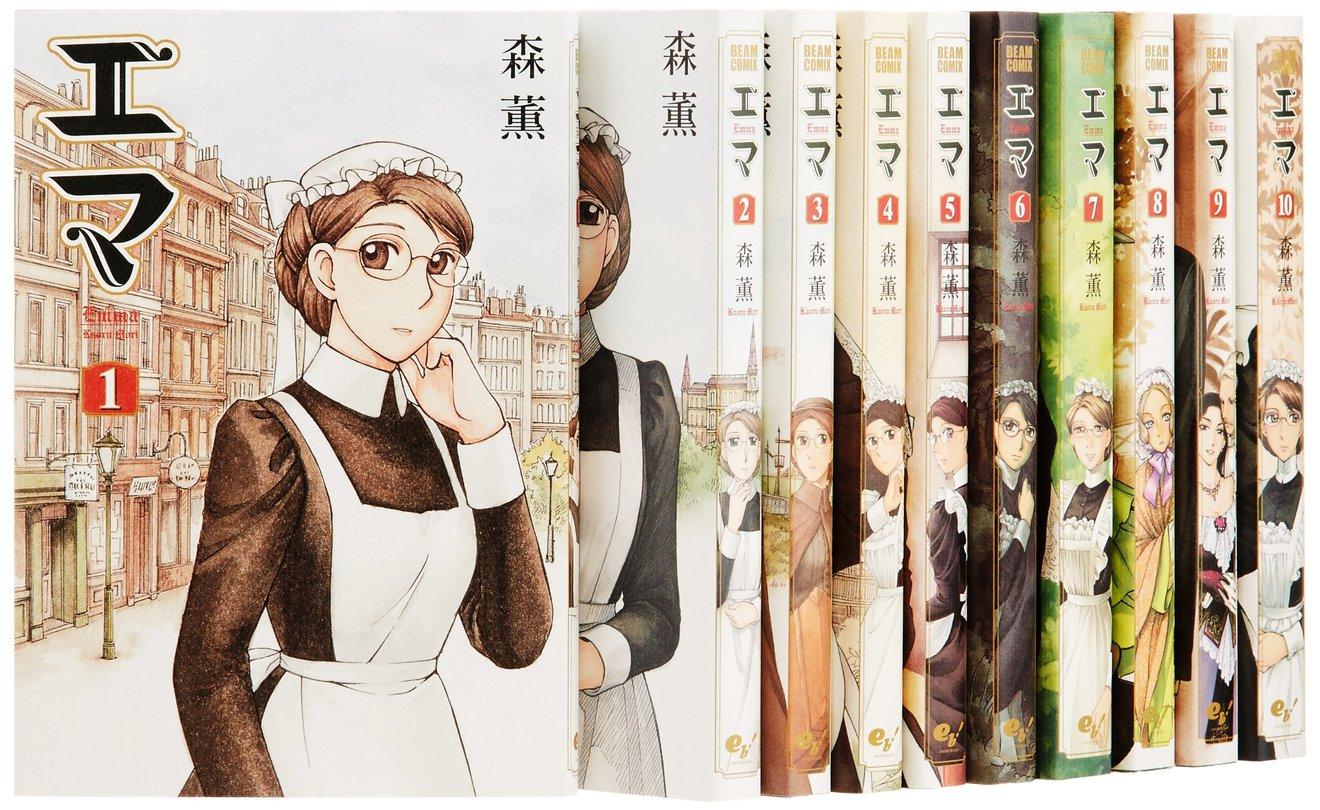 身分差が切ないおすすめ少女漫画ランキングベスト6!