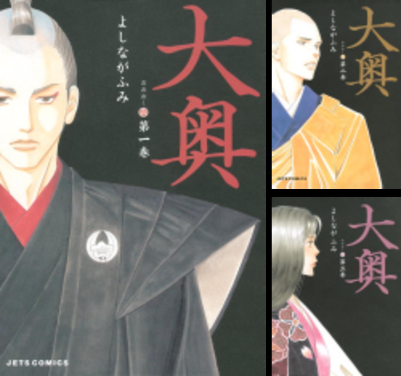 歴史、時代ものおすすめ恋愛漫画5選!日本の美しい恋物語