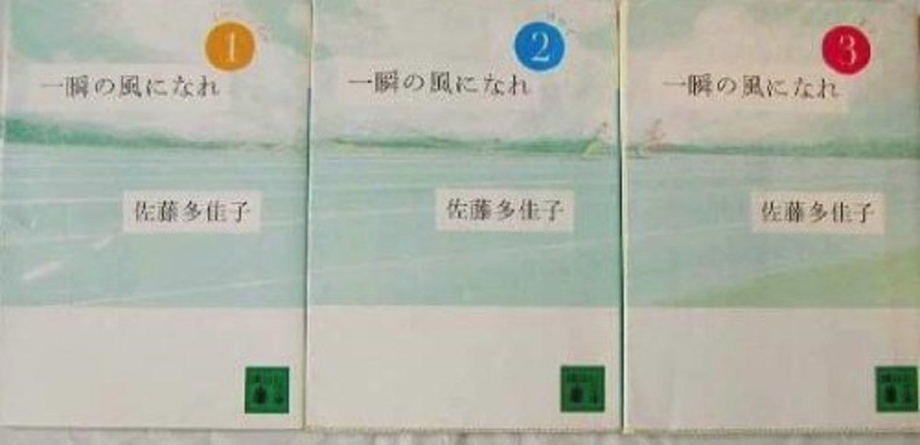 本当に面白い文庫化された小説15選!【高校生におすすめ編】