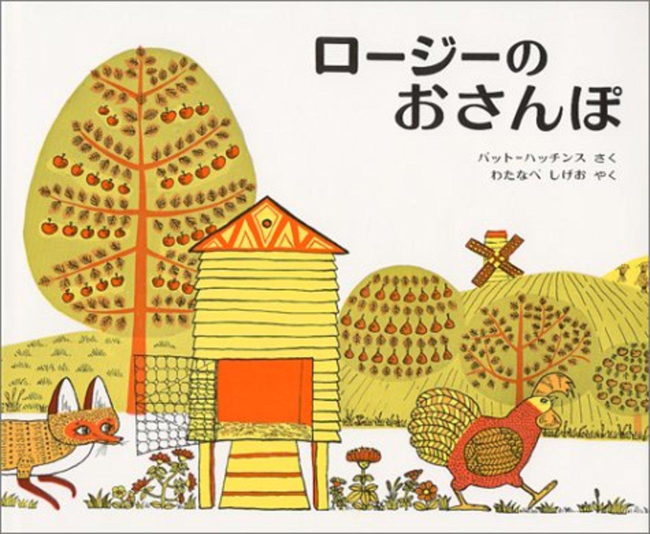 読み聞かせにおすすめの絵本10選!子どもにも伝わる物語【0~5歳】
