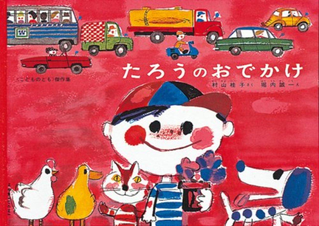 3歳の子どもと一緒に読みたい絵本おすすめ36選!