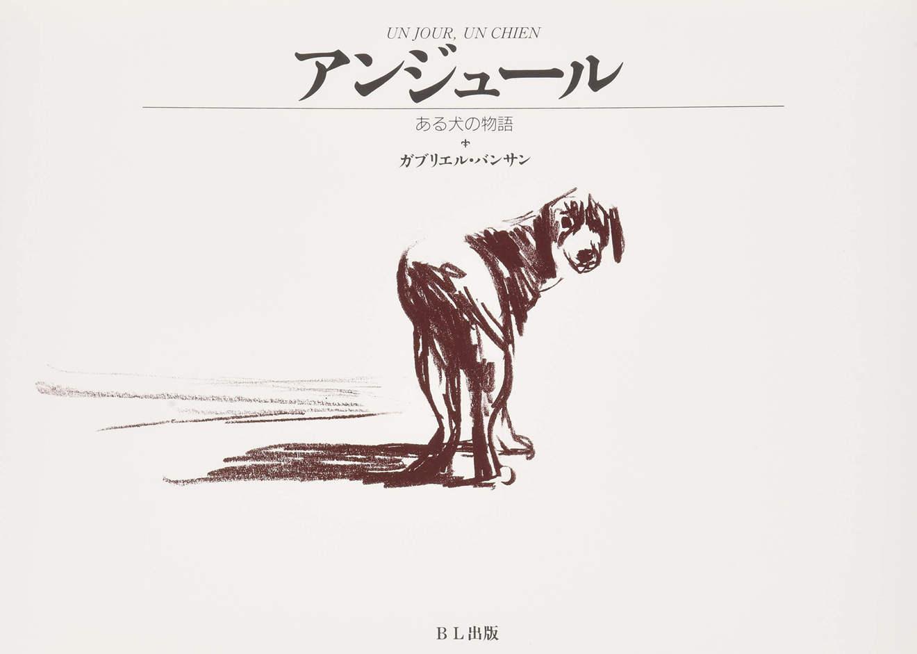 昔から長く愛されている、人気の絵本おすすめ10選!【年齢別】