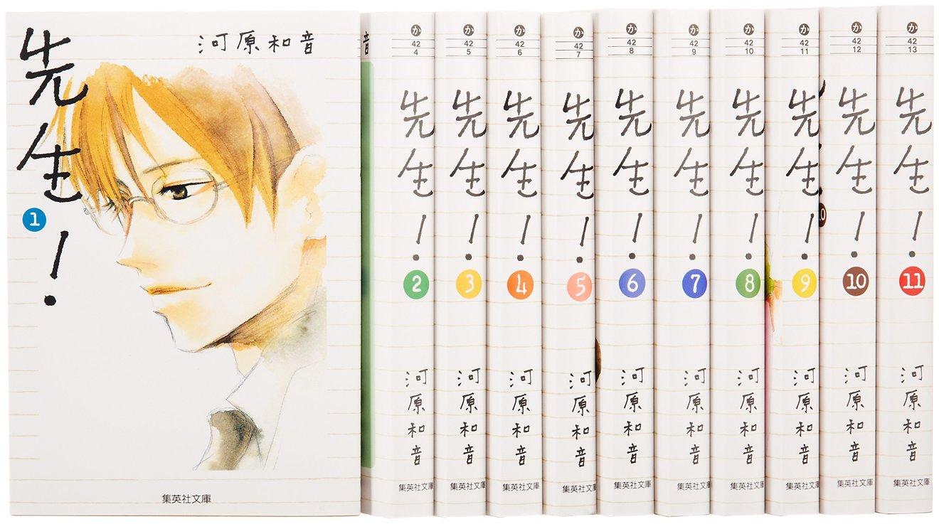 弓道を扱ったおすすめ恋愛漫画ランキングベスト4!