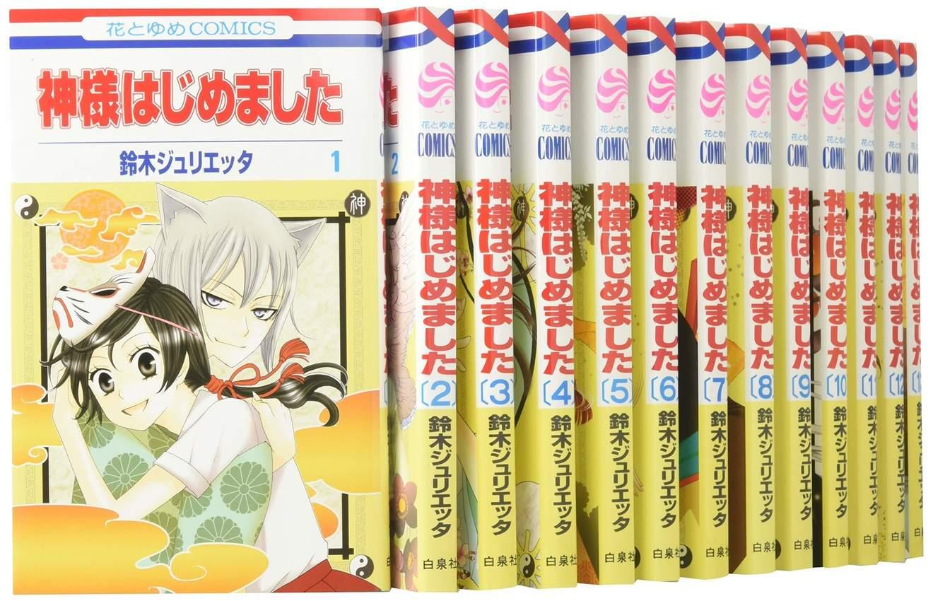 人間と妖怪の恋が切ないおすすめ漫画ランキングベスト5!
