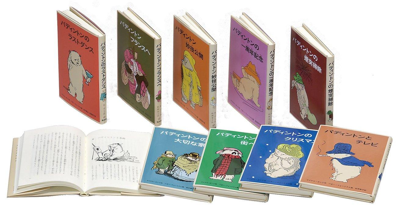 『クマのパディントン』のシリーズからおすすめの絵本&児童書5選