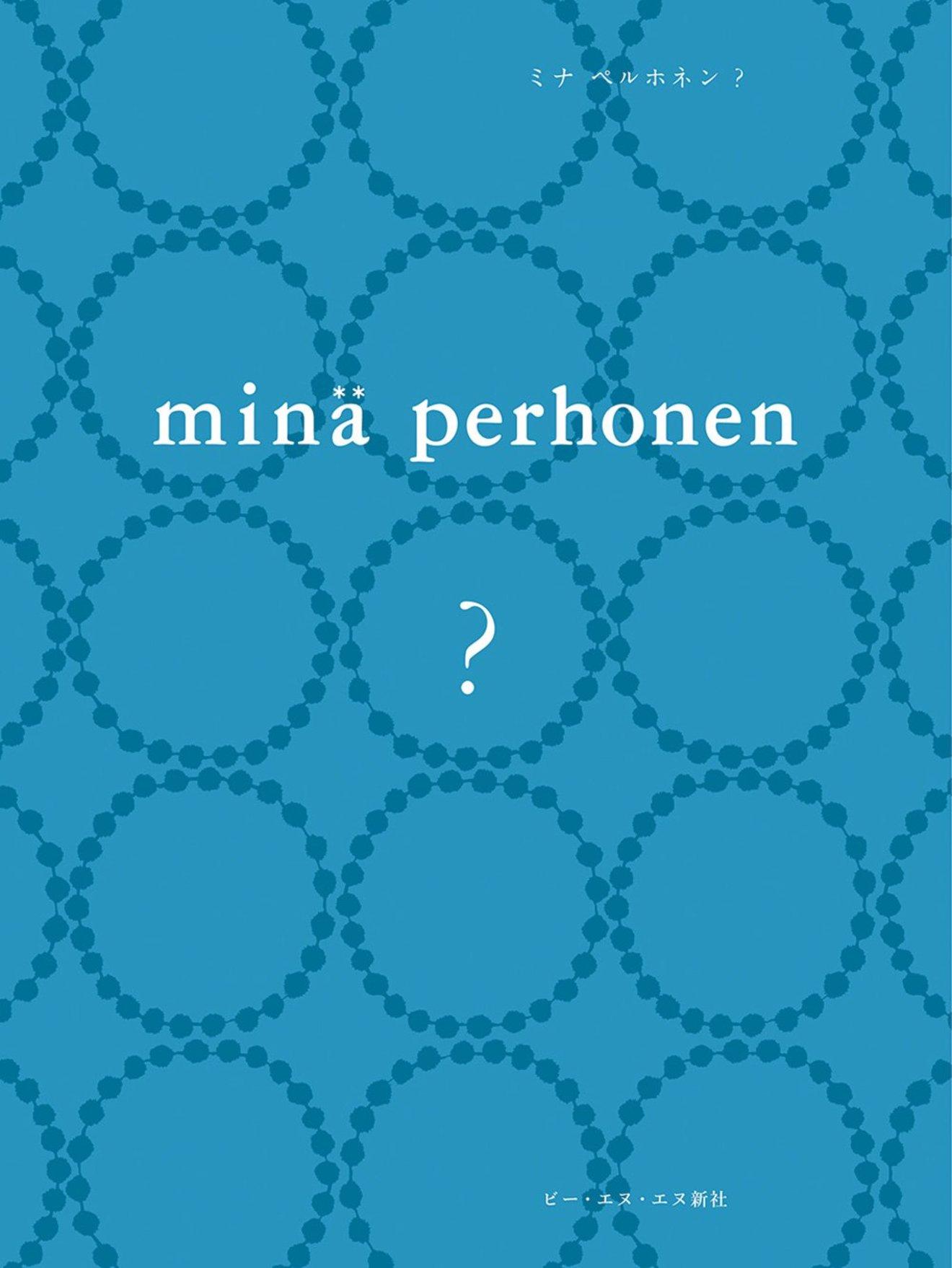 皆川明のおすすめ本5選!「ミナ ペルホネン」を設立したデザイナー
