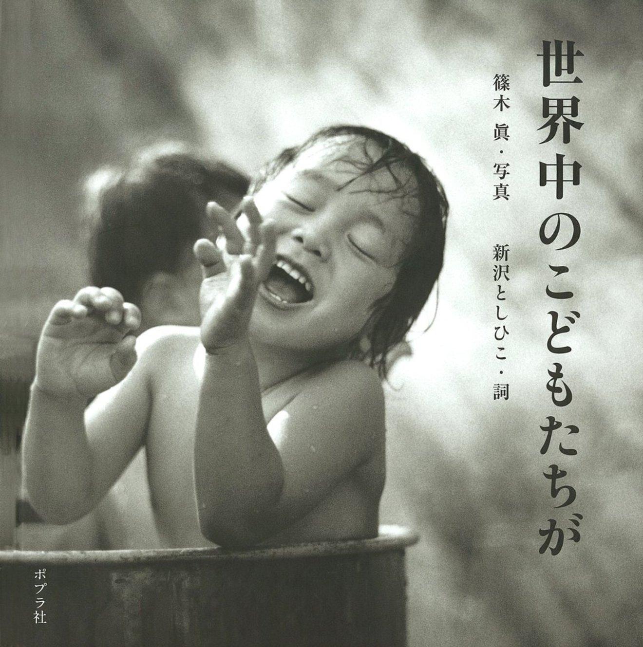 新沢としひこのおすすめ絵本5選!子どもの歌など手掛ける作詞家