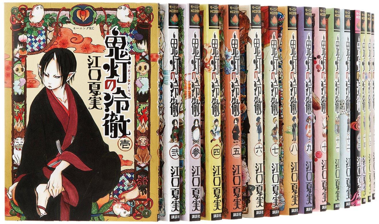 漫画『鬼灯の冷徹』のキャラ魅力紹介!白澤との過去も【25巻ネタバレ注意】