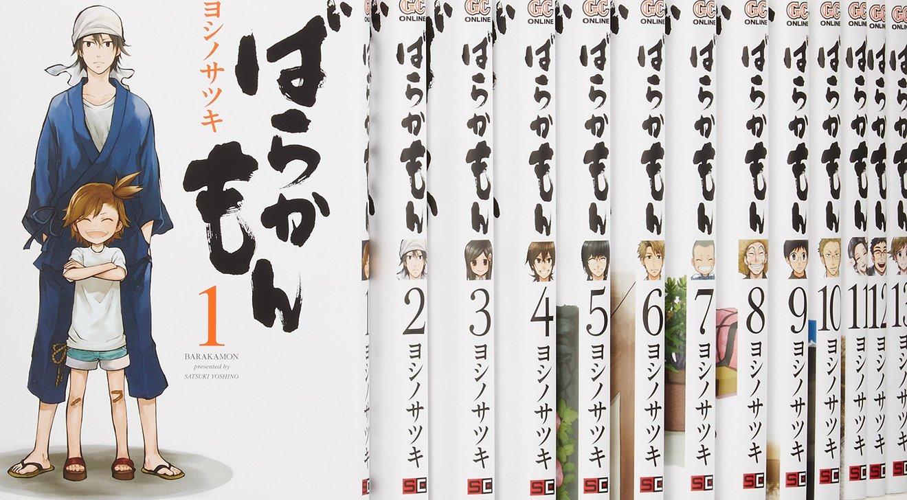 漫画『ばらかもん』の優しい人々に癒される!最新15巻の魅力ネタバレ紹介!