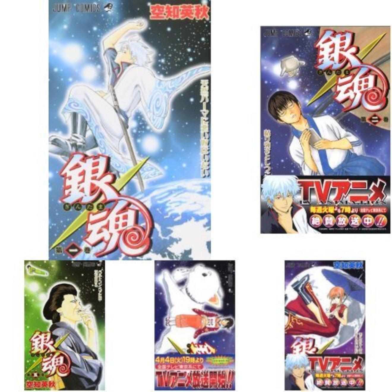 漫画『銀魂』のキャラクターを徹底考察!【ネタバレ注意】