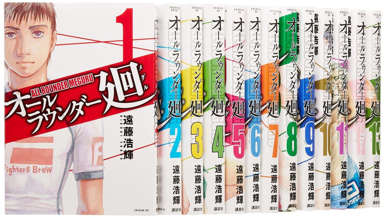 遠藤浩輝のおすすめ漫画4選!生と死、人間を見つめる漫画作品