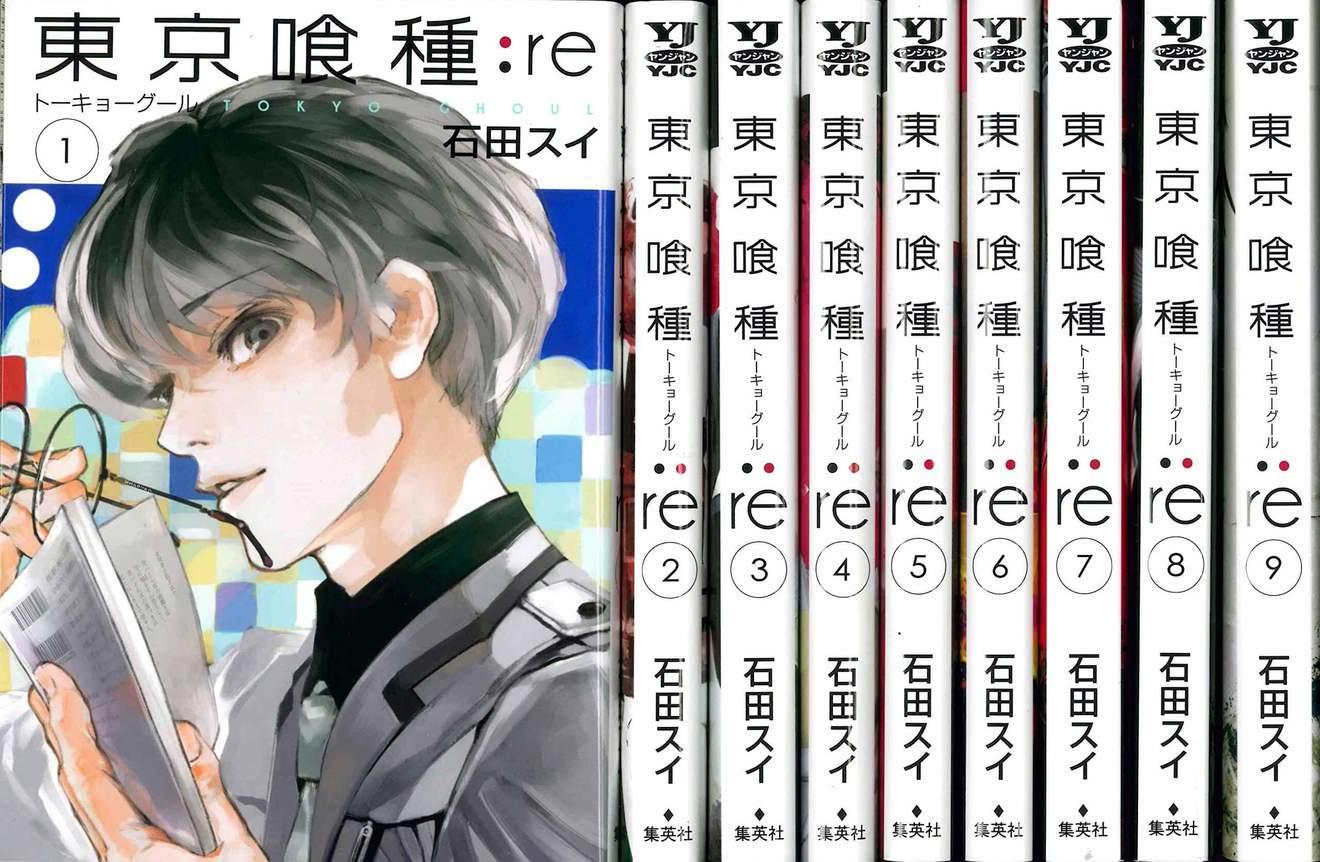 漫画『東京喰種:re』最終回までのネタバレ考察!16巻でついに完結!
