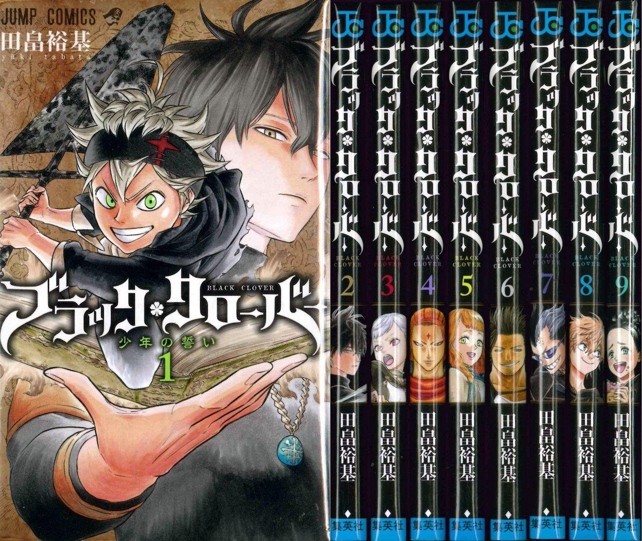 漫画『ブラッククローバー』最新13巻までのキャラの見所をネタバレ紹介!