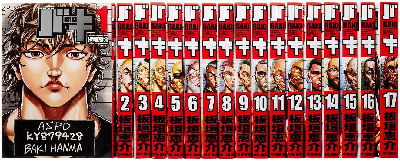 漫画「バキ」シリーズの最強キャラたちの名言を全巻から厳選して徹底紹介!