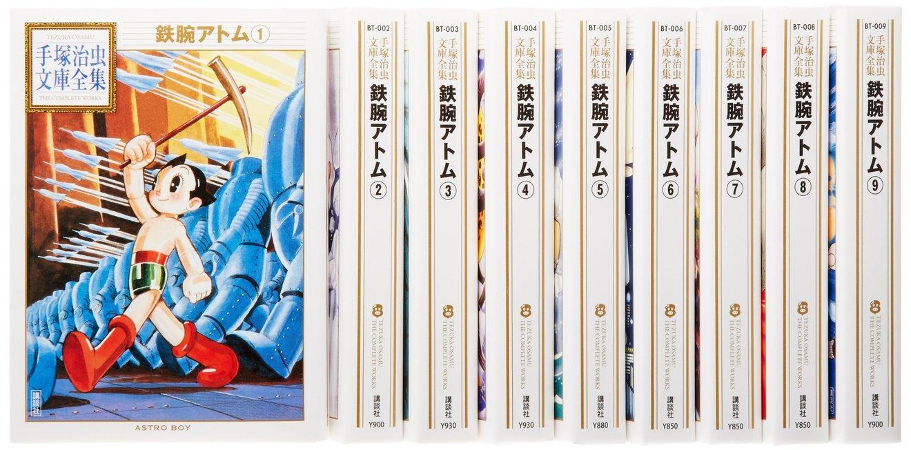 『鉄腕アトム』知られざる3つの魅力!もう一度読みたい手塚治虫の名作漫画!