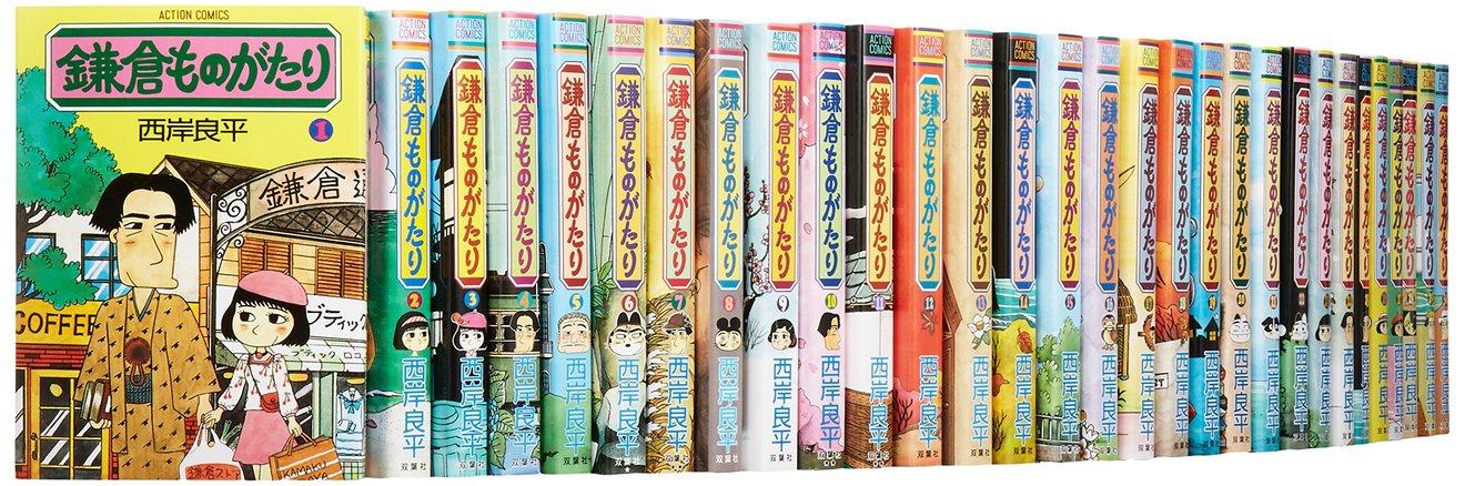 漫画『鎌倉ものがたり』の魅力を34巻までネタバレ紹介!不思議で優しい物語