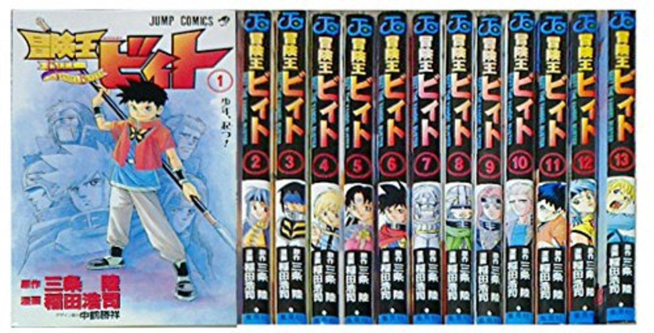 漫画『冒険王ビィト』が10年振りに再開!最新13巻までの魅力を振り返る!