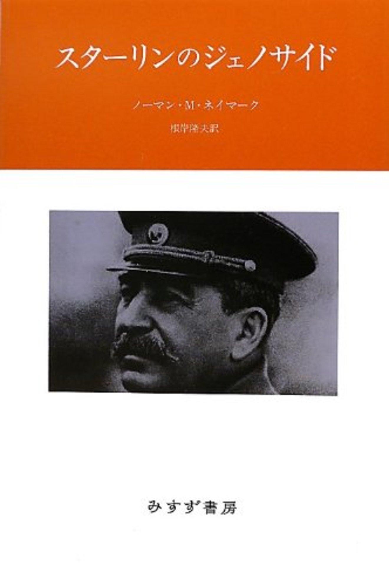 ヨシフ・スターリンにまつわる逸話5選!ソ連を率いた独裁者の生涯に迫る