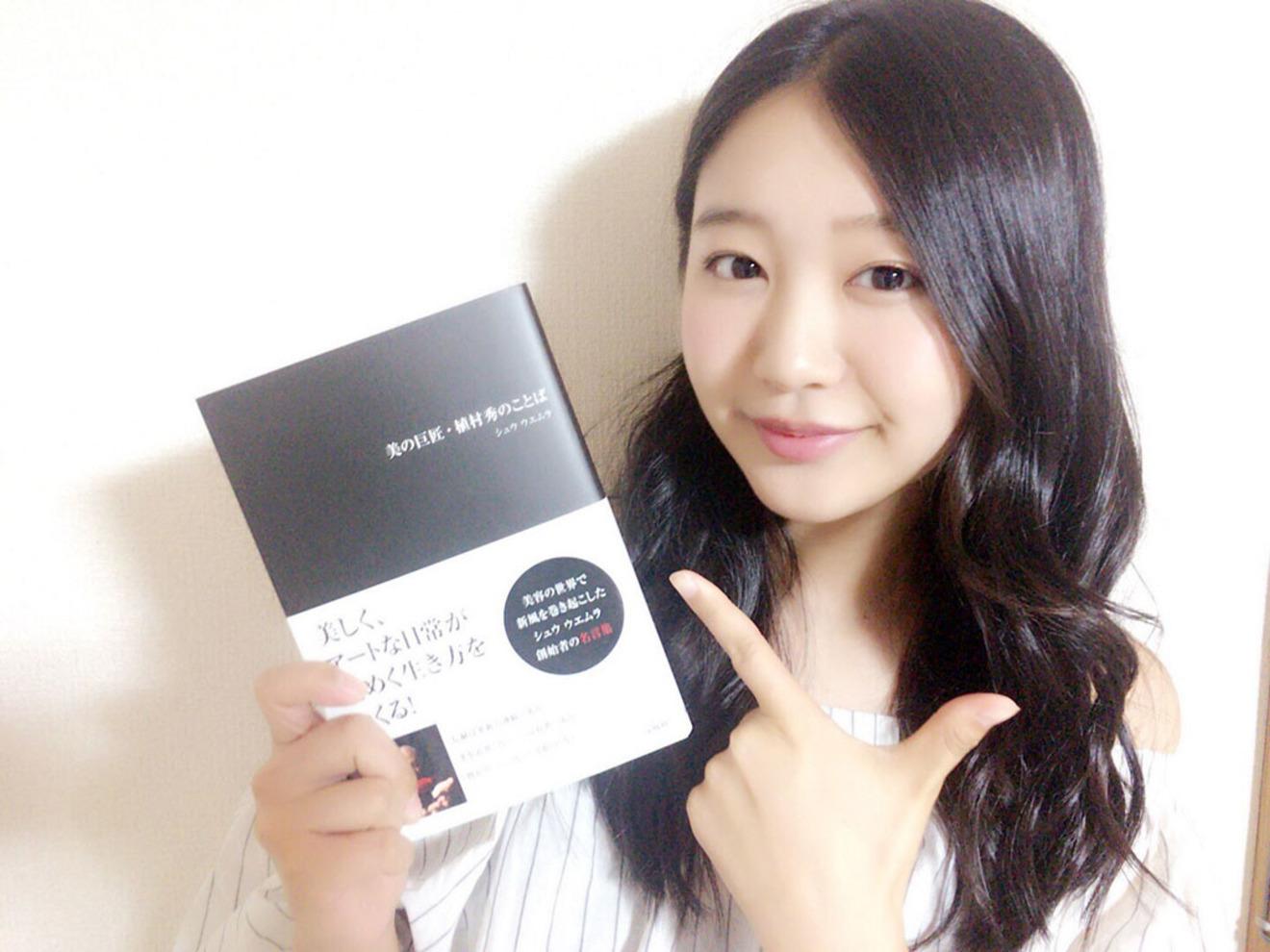 SUPER☆GiRLS内村莉彩が自分を変えるために学んだ本2冊