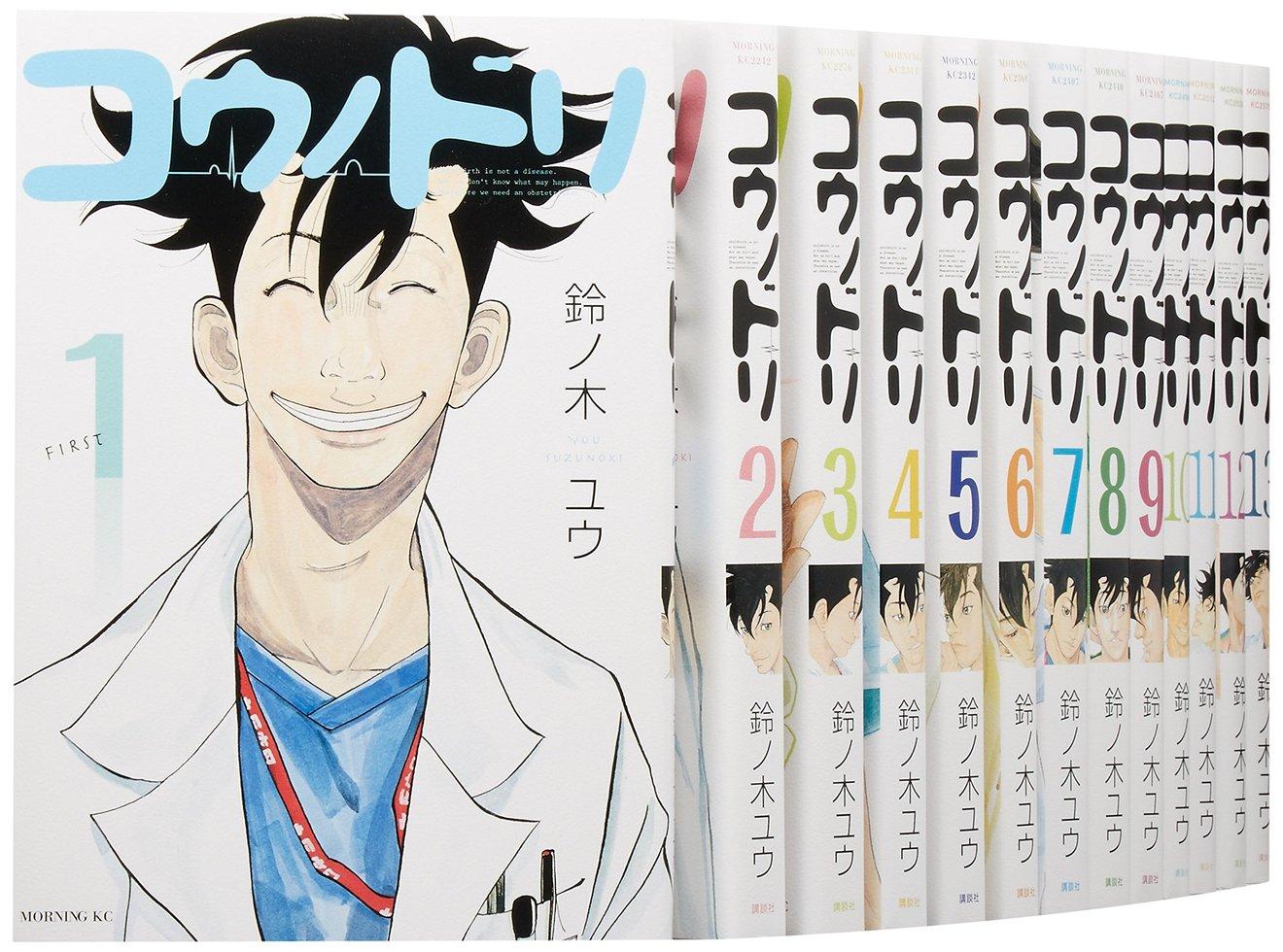 漫画『コウノドリ』に感動!泣けるエピソードを最新24巻までネタバレ紹介!