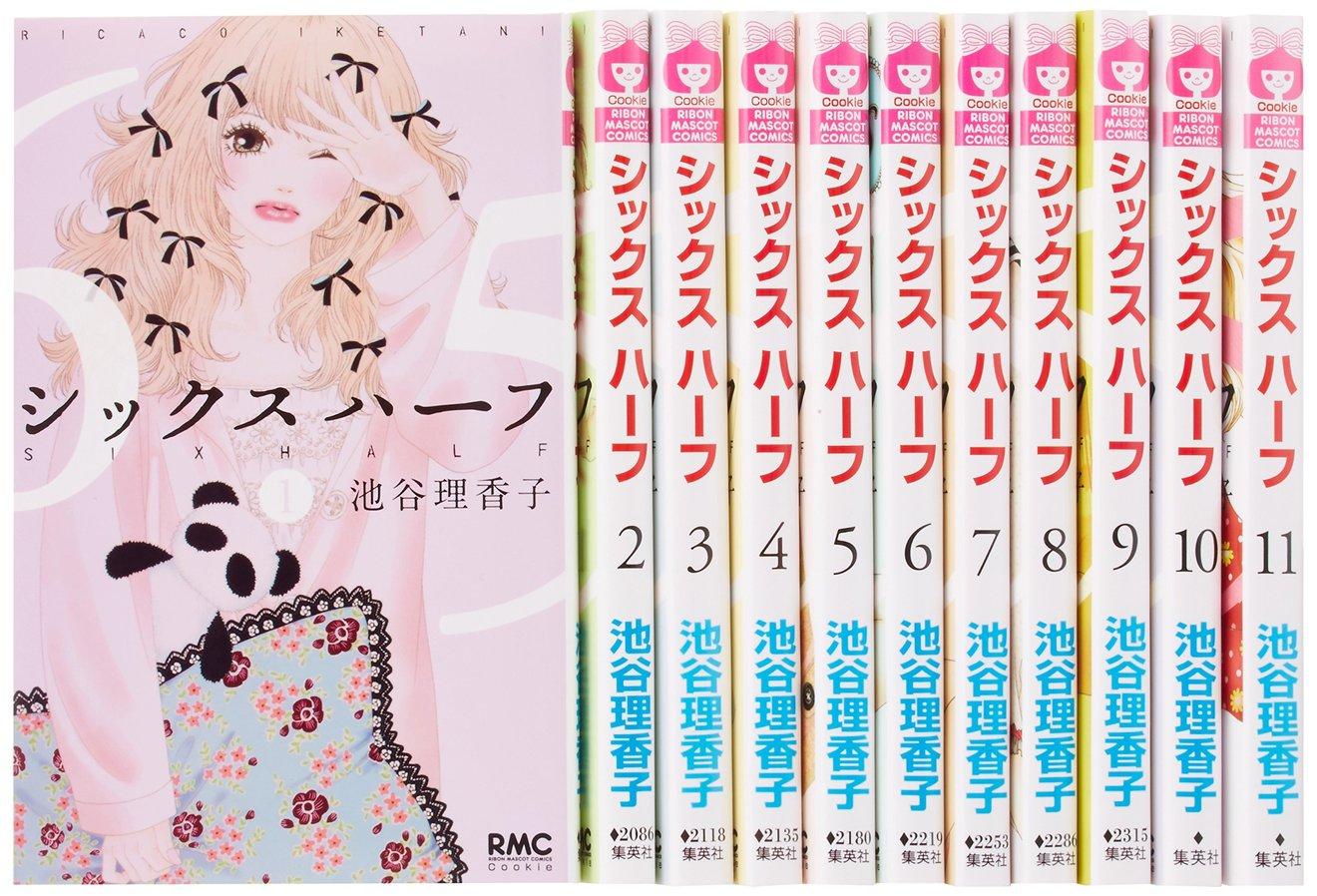 絶対に面白い兄妹漫画5冊!男女におすすめの厳選作品!