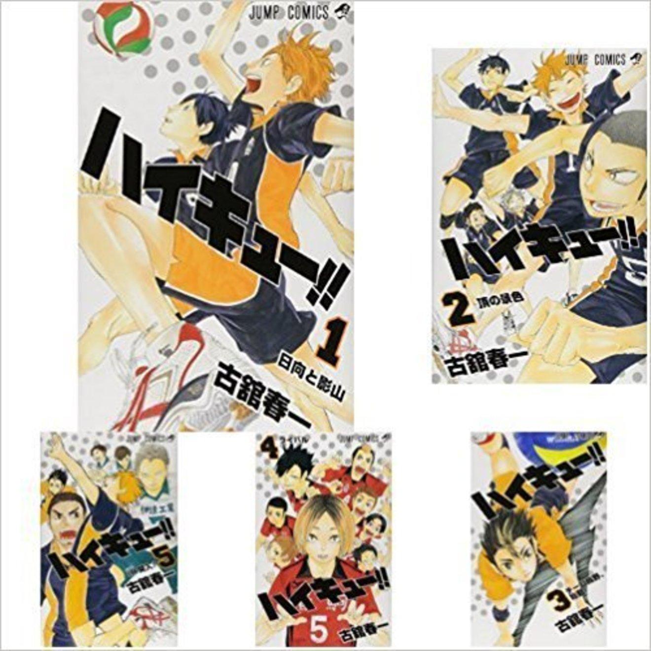 漫画『ハイキュー!!』最新刊27巻までの見所を徹底紹介!【ネタバレ注意】