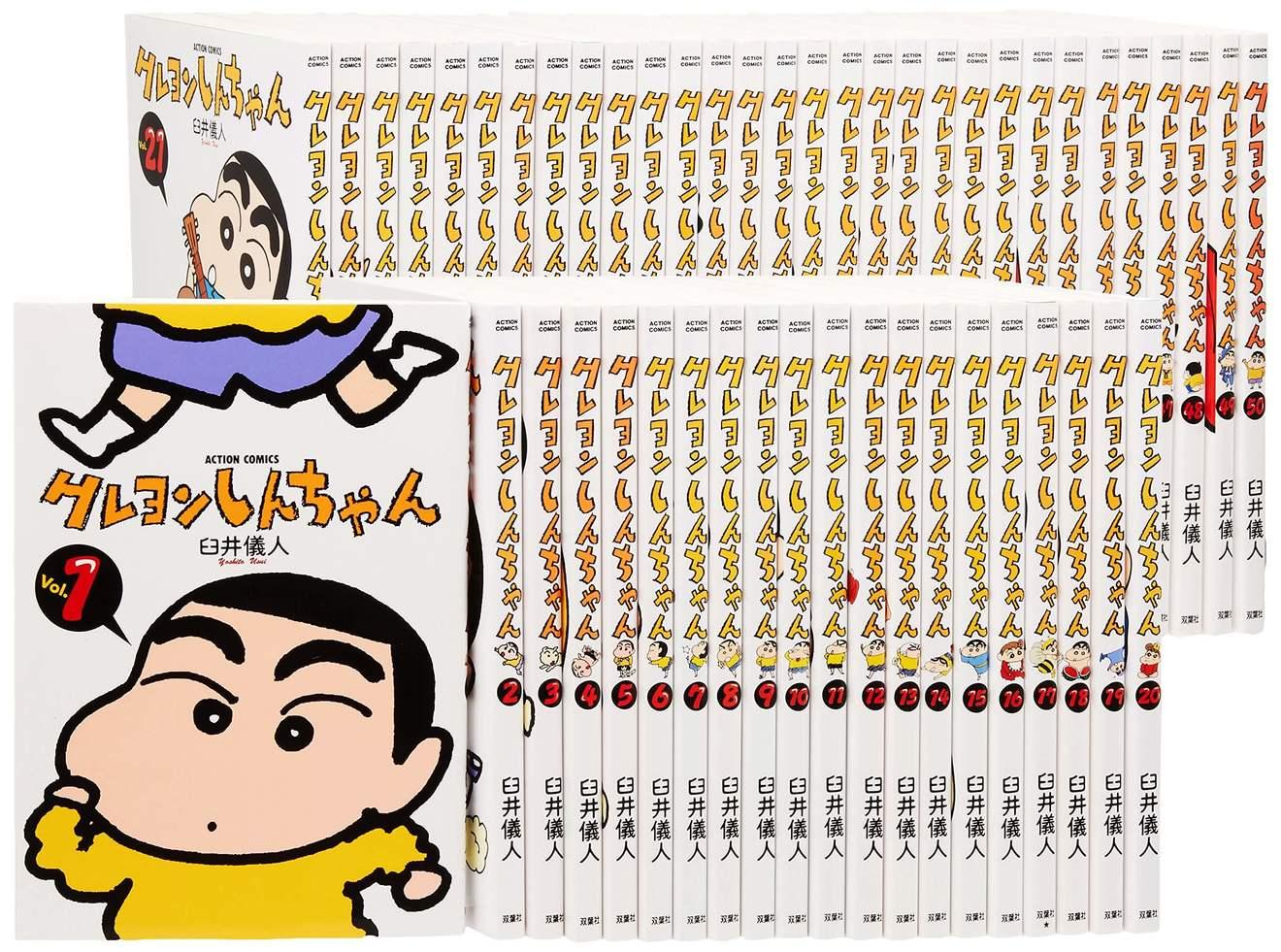 漫画『クレヨンしんちゃん』主要キャラクター24人!懐かしさが蘇える!