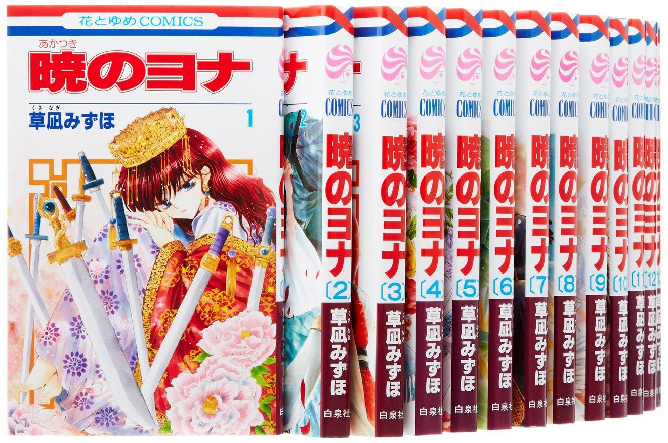 漫画『暁のヨナ』の登場人物と名言を24巻までネタバレ考察!無料で読める!