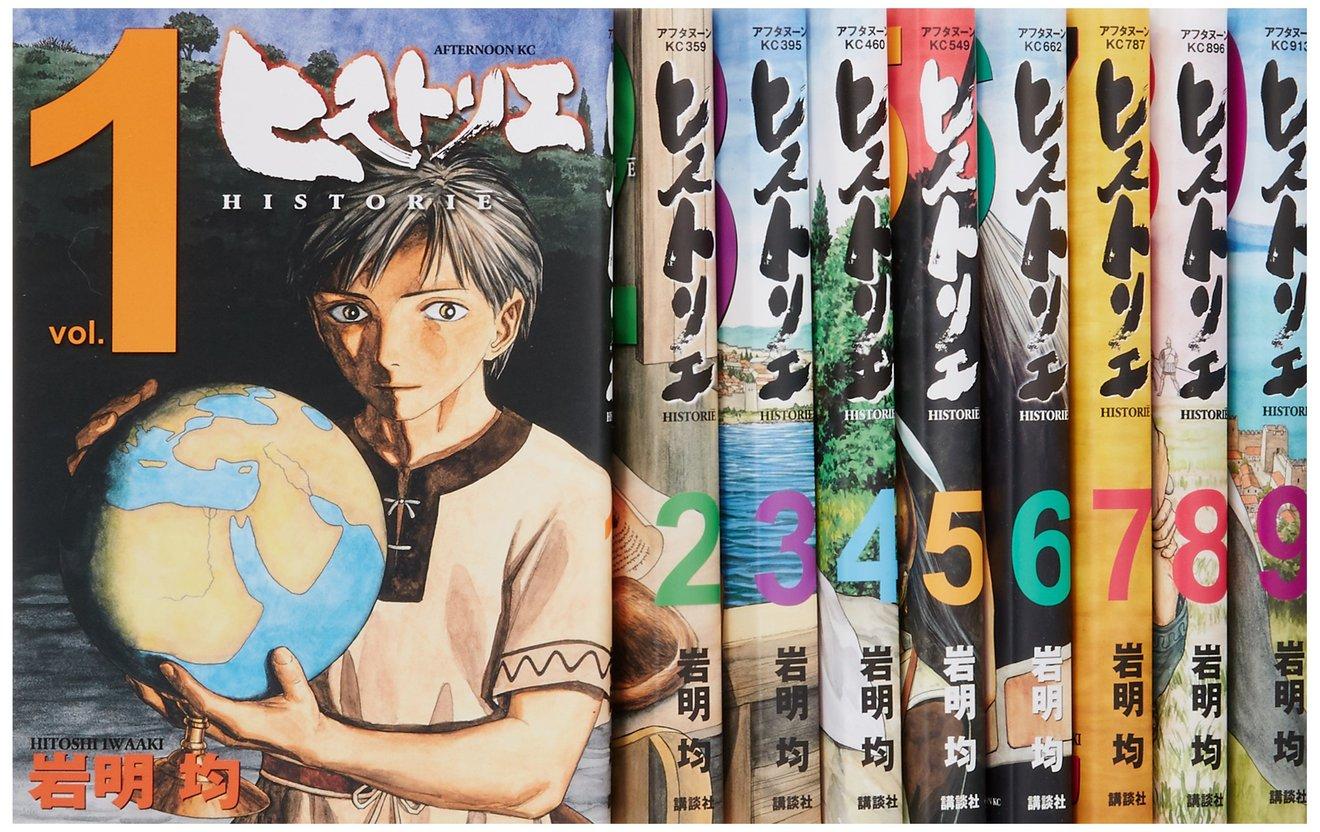 漫画『ヒストリエ』10巻までの魅力を徹底考察!【ネタバレ注意】