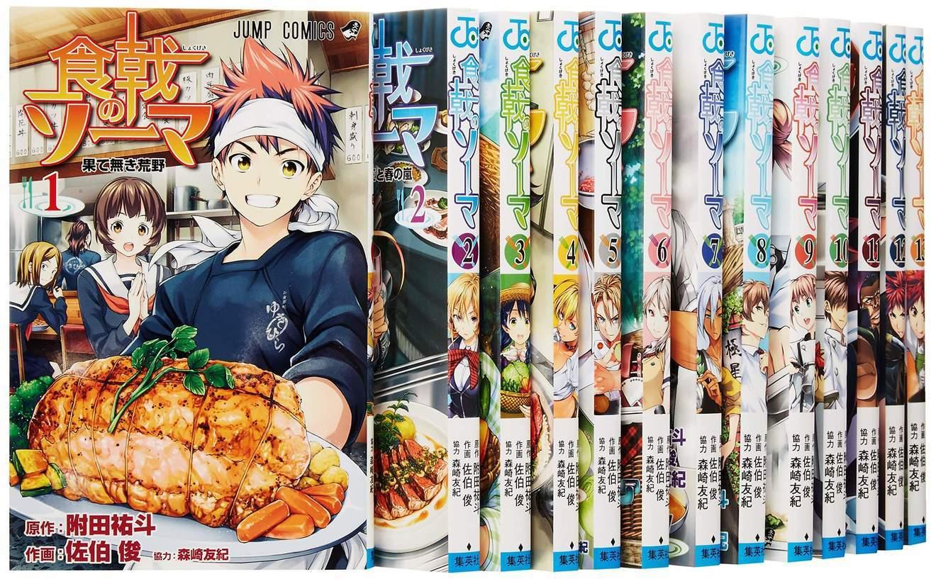 漫画『食戟のソーマ』遠月十傑評議会生徒の実力ランキング!【ネタバレ注意】